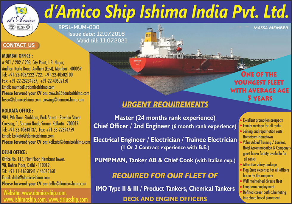 D Amico Ship Ishima India pvt  Ltd-RPSL-MUM-030