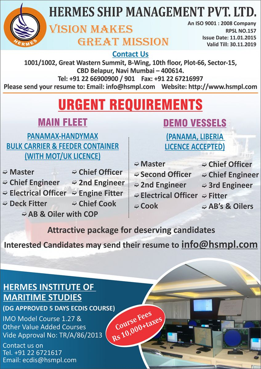 Management -rpsl-mum-157 Hermes Ltd Ship - Pvt com Seafarerjobs
