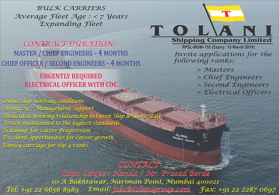 Tolani Shipping Company Ltd-RPSL-MUM-155 - seafarerjobs com